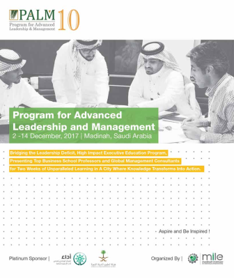 IBDL's CBO to Participate in the Program for Advanced Leadership and Management