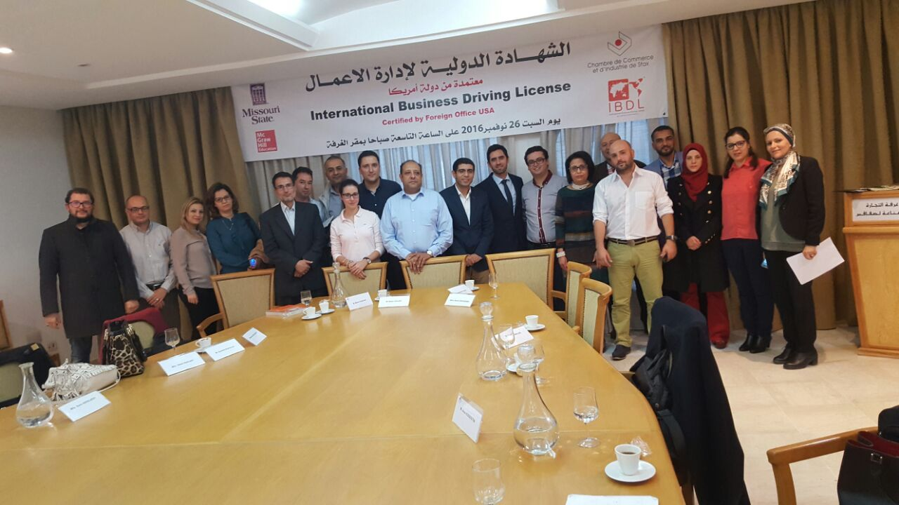 IBDL Certified Professional Trainers Accreditation in Tunisia